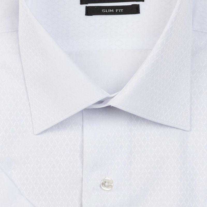 Рубашка белая однотонная с короткими рукавами приталенная