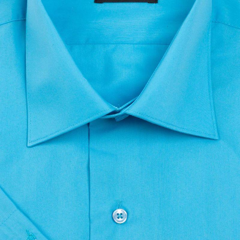 Рубашка ярко-голубая с короткими рукавами приталенная