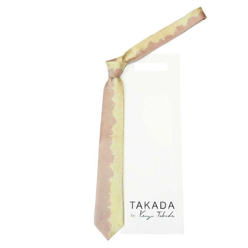Двухцветный галстук Kenzo Takada серый с салатовым