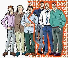 Мужские рубашки на высокий рост